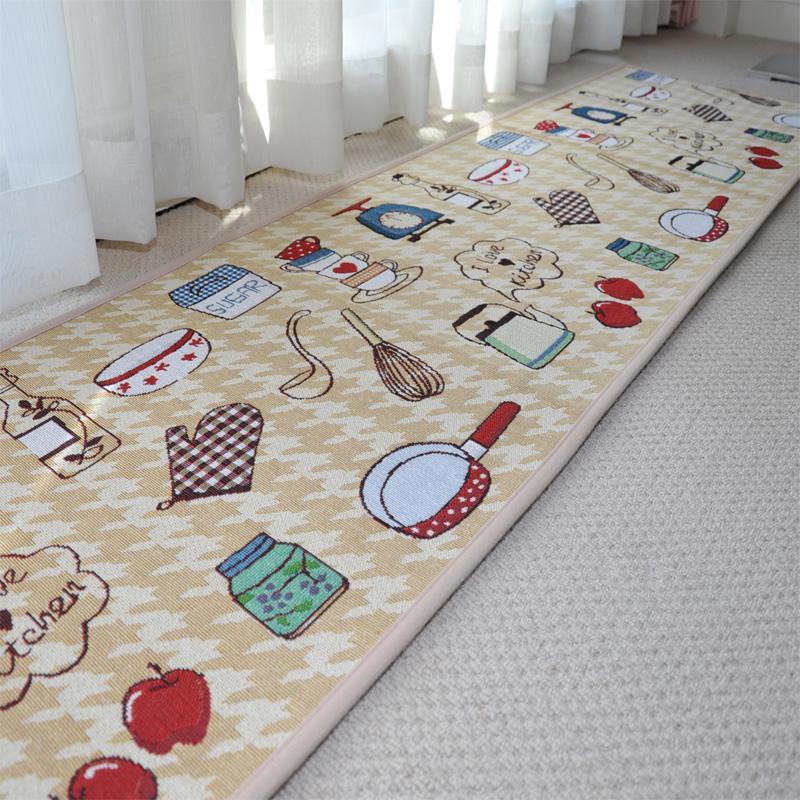 Mutfak Uzun Yolluk Hali