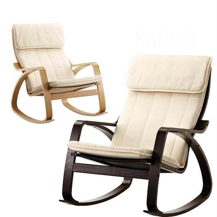 Ikea Poang sallanan dinlenme koltugu