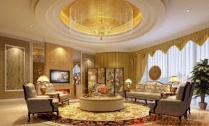 Klasik Salon Dekorasyon Örnekleri