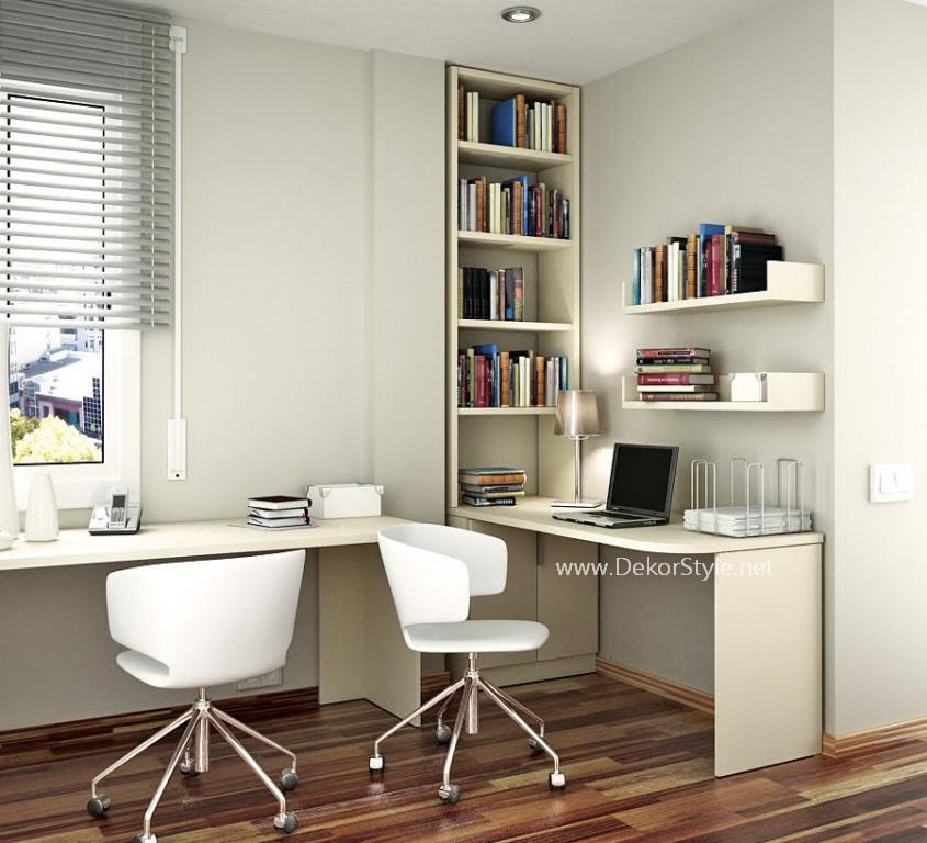 Evlerinizde Çalışma Yeri Yaratma Ofis Fikirleri