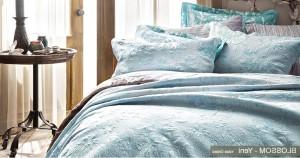 Blossom 2017 Yataş Enza Yatak Örtüsü