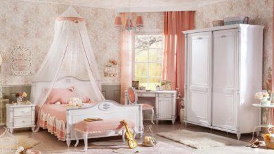 ÇilekGenç Odası :Romantic Serisi
